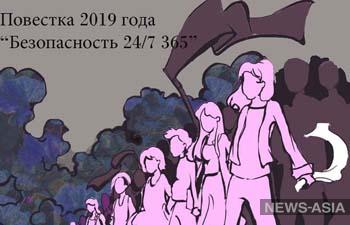 В Кыргызстане попытались отменить женский марш, посвященный Международному женскому дню 8 марта