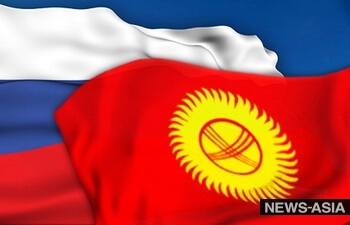 В Бишкеке состоится Восьмая Российско-Кыргызская межрегиональная конференция