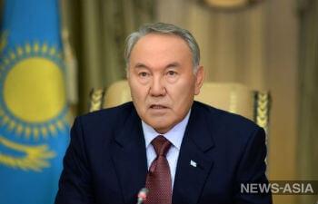Президент Казахстана Нурсултан Назарбаев  объявил о своей отставке (обновлено)