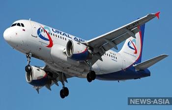 «Уральские авиалинии» отказываются летать в Кыргызстан