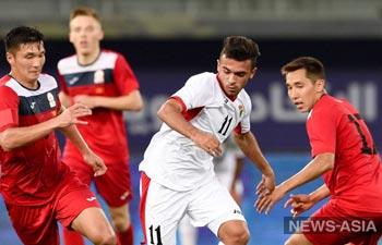 Иордания разгромила Кыргызстан в матче отбора на молодежный ЧА-2020