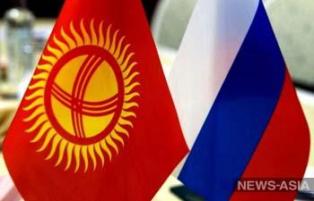 В Бишкеке стартовала российско-кыргызская межрегиональная конференция «Новые горизонты стратегического партнерства и интеграции»