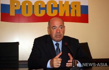 В столице Киргизии состоялось открытие пресс-центра «Россия»