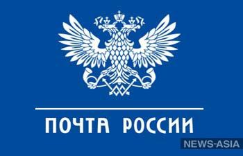 Россия приостановила прием почтовых экспресс-отправлений из Туркменистана