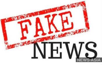 Россия осталась без потока первоапрельских новостей-фейков