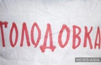 Российский инвестор, находящийся в бишкекском СИЗО, объявил голодовку