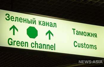 Россия и Таджикистан создадут «зеленый коридор» между странами