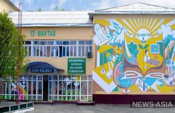 В школах Узбекистана предметы разделят на обязательные и выборочные