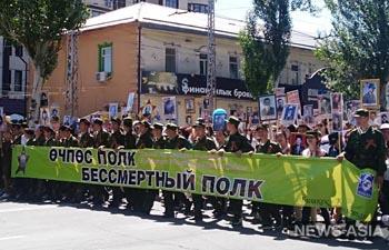 «Бессмертный полк» в столице Кыргызстана собрал более 50 тысяч человек