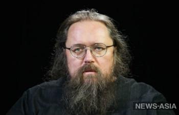 Андрей Кураев: «Екатеринбургский скандал наносит немалый ущерб Церкви»
