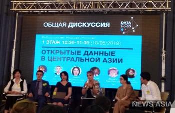 Первый центральноазиатский  DataCon проходит  в Бишкеке