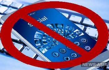 Ряд крупных поисковых сайтов и соцсетей заблокирован в Таджикистане