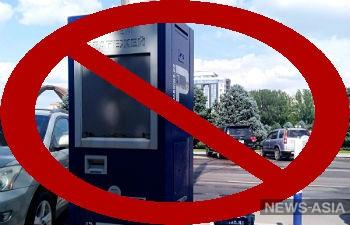 Активисты Бишкека против организации платных парковок на муниципальной земле