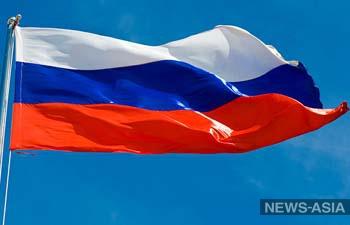 В ежегодном рейтинге конкурентоспособности стран Россия заняла 45 место