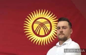 Кыргызстан примет Чемпионат мира по хоккею в 4-м дивизионе