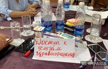 В Бишкеке проходит адвокатон «Право на здоровье»