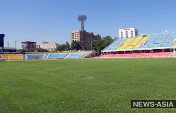 Зарубежные футбольные команды не хотят ехать в Кыргызстан из-за старого стадиона