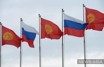 РЦНК в Бишкеке признали самым малоэффективным учреждением России в Кыргызстане