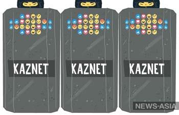 В Казахстане в день инаугурации нового президента Токаева заблокировали соцсети