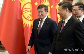 Визит Си Цзиньпина в КР: страны расширят торгово-экономическое и инвестиционное сотрудничество