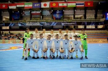Кыргызстан не вышел в плей-офф молодежного чемпионата Азии по футзалу