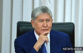Парламент Кыргызстана лишил неприкосновенности экс-президента республики Алмазбека Атамбаева