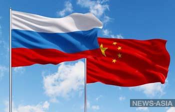 Российско-китайское молодежное предпринимательство будет примером для стран ШОС