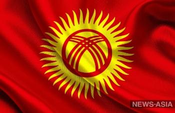 В Кыргызстане появились новый город, район, дорога и область