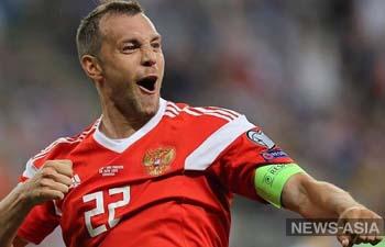Капитан сборной России по футболу Артем Дзюба стал лучшим игроком года