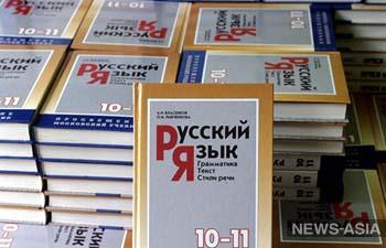 В России набирают учителей для работы в Кыргызстане и Таджикистане