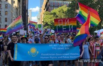 Флаг Казахстана посетил Всемирный прайд в Нью-Йорке