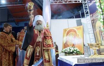 Выставка-ярмарка «От покаяния к воскресению России» открылась в Екатеринбурге