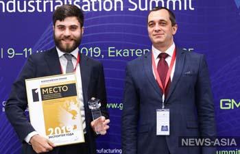 В Екатеринбурге вручили премии «Экспортер года»