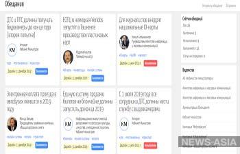 В Узбекистане запущен мониторинг обещаний чиновников