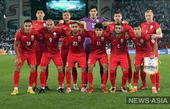 Определились соперники сборной Кыргызстана в отборе на ЧМ-2022 (расписание)