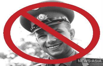 В казахском Костанае отказываются от Гагарина ради Назарбаева
