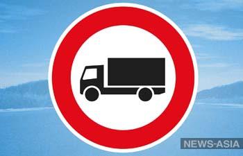 В столице Кыргызстана из-за жары запрещают проезд для грузовых авто
