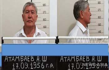 Алмазбек Атамбаев арестован до 26 августа