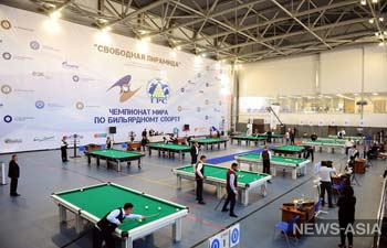 Чемпионат мира по бильярду в честь юбилея ЕЭАС начался в Кыргызстане