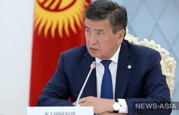 Президент КР Сооронбай Жээнбеков поздравил кыргызстанцев с праздником Курбан айт