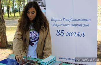 Международный фестиваль по энергосбережению и экологии прошел на Иссык-Куле