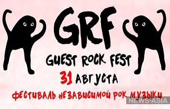Фестиваль независимой рок-музыки  Guest Rock Fest пройдет в Бишкеке