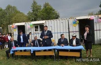 В Нарынской области Кыргызстана дети учатся в контейнерах
