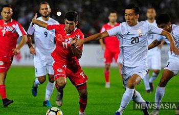 Кыргызстан стартовал с проигрыша в отборе на Чемпионат мира 2022 по футболу
