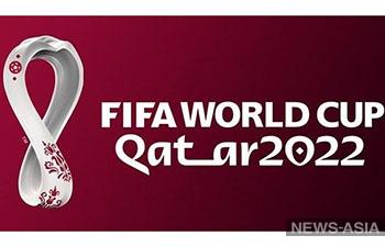 ФИФА презентовала эмблему Чемпионата мира-2022 по футболу
