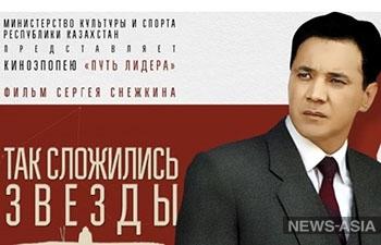 Актер, сыгравший Назарбаева, стал депутатом в Казахстане