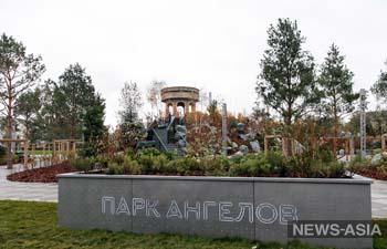 В Кемерово на месте сгоревшего ТЦ «Зимняя вишня» открыли парк памяти