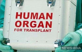 В Казахстане задержана транснациональная группировка черных трансплантологов