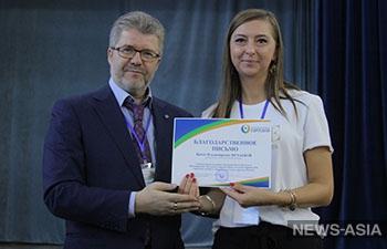В Бишкеке стартовал молодежный форум «Новое поколение Евразии»