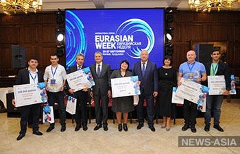 В Бишкеке проходит IV форум «Евразийская неделя»